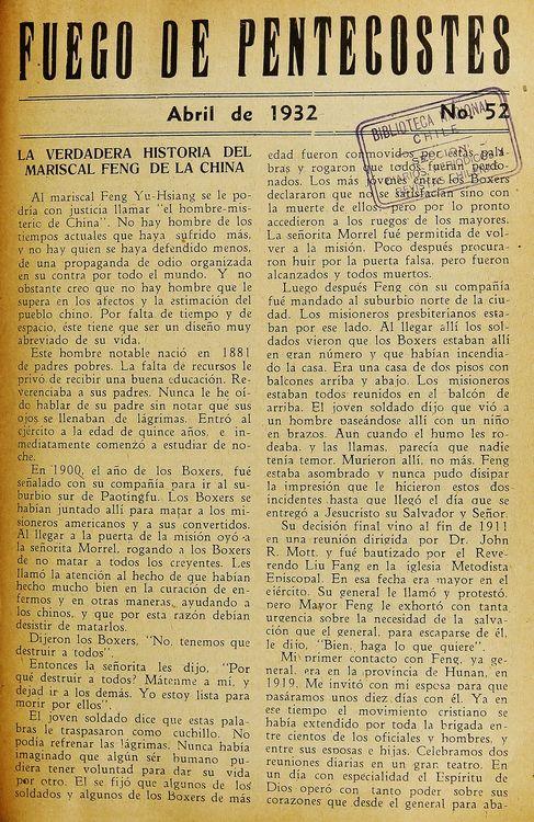 sendas.cl-fuego-de-pentecostes-ed-52